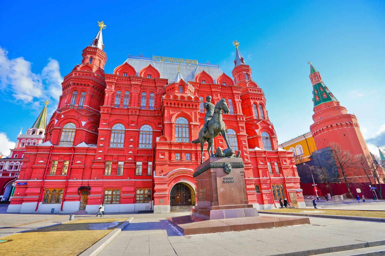 поиск музеи москвы фото с названиями и девиантарт великолепный сервис